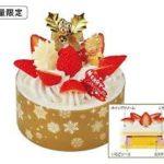 ファミマのクリスマスケーキ【2020年】は予約なしで当日でも買える?